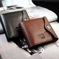 Мужской кожаный кошелек. Мужское портмоне. Код: 600