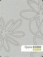 Ткань для рулонных штор В 1009