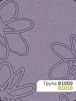 Ткань для рулонных штор В 1010