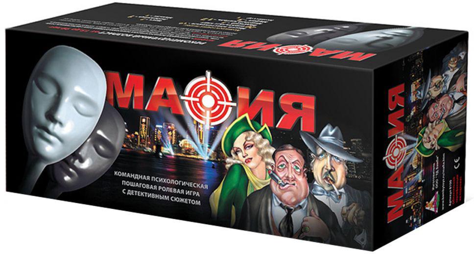 Настольная игра Мафия Набор подарочный в коробке
