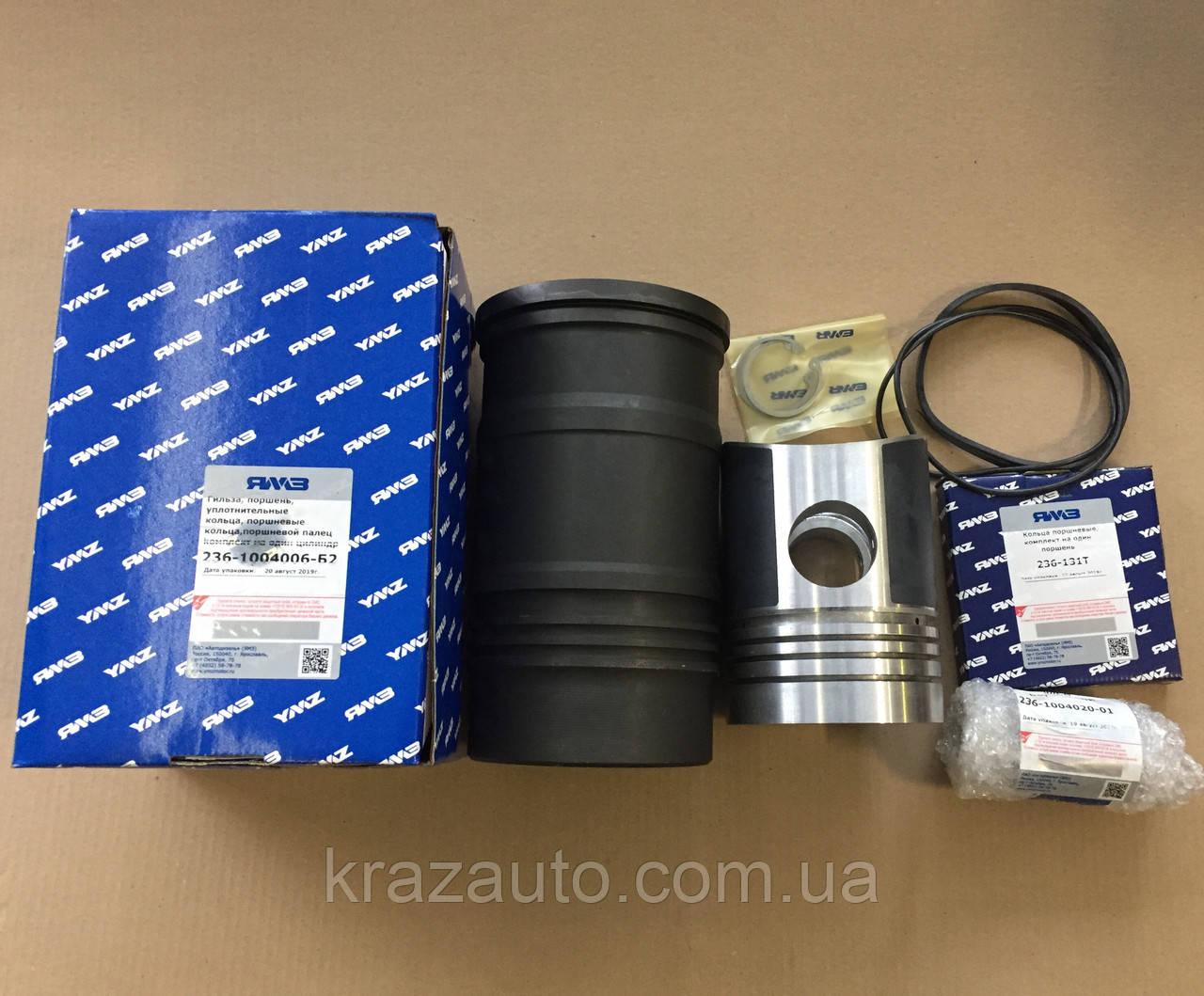 Гильзо-комплект ЯМЗ 236 (ГП+Кольца+Палец) (пр-во ЯМЗ) 236-1004006