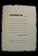 "Папка - швидкозшивач ""СПРАВА"", А4, картон 0,35 мм"