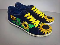 """Кеды с вышивкой """"Подсолнух"""" (8 цветов)"""