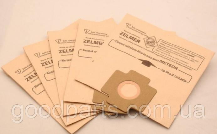 Набор мешков Zelmer 1010.0130, фото 2