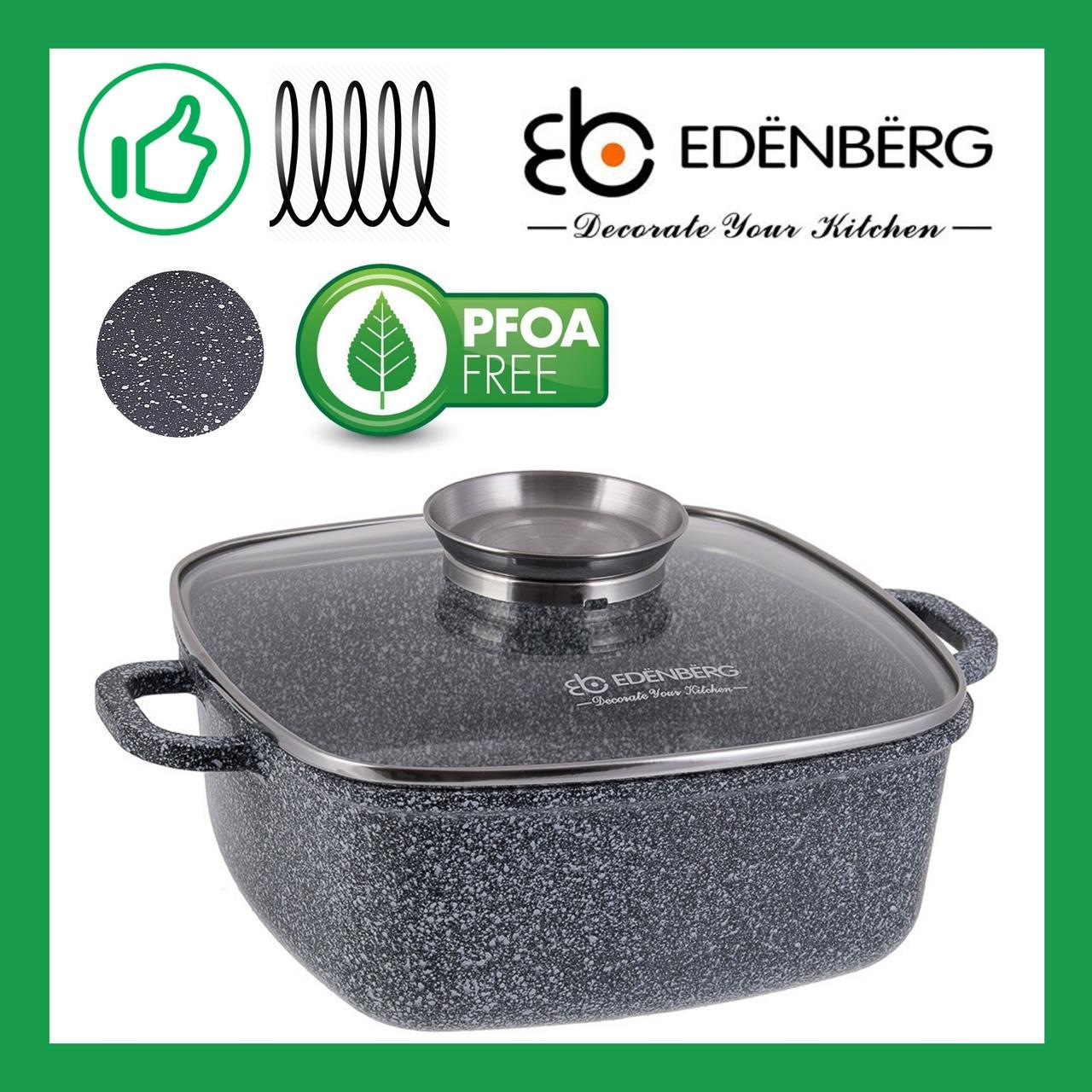 Кастрюля-казан 4.4 л Edenberg 24 см с гранитным антипригарным покрытием из литого алюминия (EB-3973)