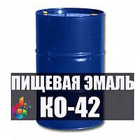 Пищевая эмаль КО-42 быстросохнущая для цистерн с водой, лодок, катеров по металлу, фото 1