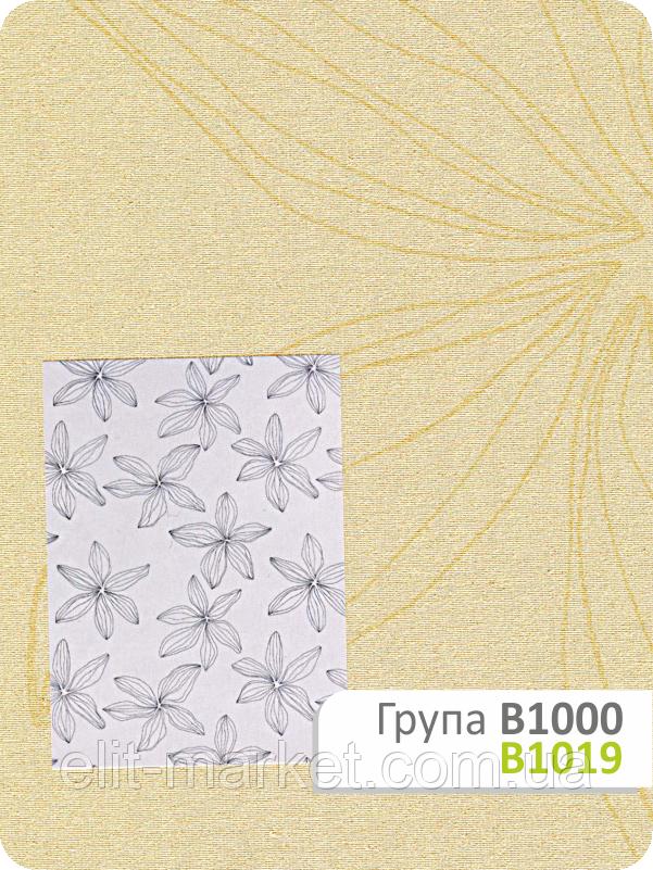 Ткань для рулонных штор В 1019
