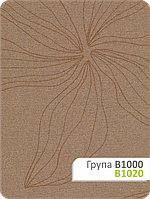 Ткань для рулонных штор В 1020