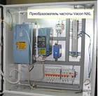 Преобразователи частоты VACON NXL 3Ф 18.5 кВт, фото 5