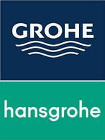 Почему Grohe и Hansgrohe не лучший выбор? Статья