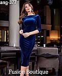 """Жіноча сукня """"Моніка""""  від Стильномодно, фото 2"""