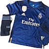 Футбольная форма Реал Мадрид (Эден Азар) сезон 19/20 детская + гетры в подарок, фото 2