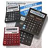 Калькулятор 12-разрядный SDC-888T Citizen