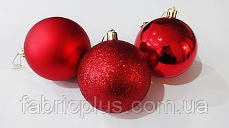 Новогодние шары 8 см красные (1 шт)