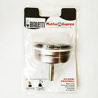 Воронка для кофе гейзерной кофеварки Bialetti Mukka Express на 2 чашки с резиновой прокладкой