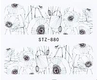 Слайдер водный для дизайна ногтей STZ-880