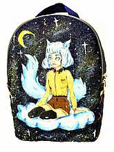 Джинсовий рюкзак Мрійниця