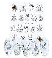 Слайдер водный для дизайна ногтей STZ-905