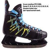 Коньки хоккейные PVC Z-0886 (р-р 41 лезвие-сталь, черный-желтый-синий)