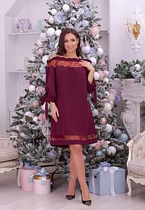 """Нарядное платье прямого кроя """"Minelle"""" с карманами и оголенными плечами (большие размеры)"""