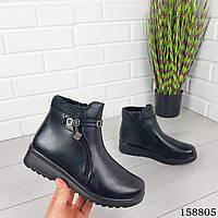 Женские ботинки зимние, черного цвета из эко кожи на молнии, внутри теплый эко мех 1090466511