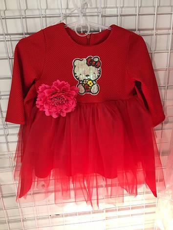 Детское платье для девочки Hello kitty пайетки р.92-116 опт, фото 2
