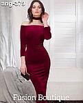 """Жіноча сукня + чокер """"Мальта""""  від Стильномодно, фото 2"""