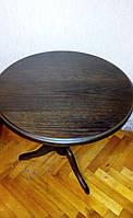 Стол кофейный Одиссей орех (Микс-Мебель ТМ)