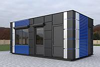 Мобільний офіс із металопрофілю, пост охорони, центр продаж від виробника AUTOXATA