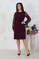 """Нарядное комбинированное платье """"Pilar"""" с рукавами из сетки (большие размеры)"""