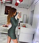 """Жіноча сукня """"Малібу""""  від Стильномодно, фото 2"""