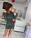 """Жіноча сукня """"Малібу""""  від Стильномодно, фото 3"""