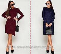Платье вязка (44-52 р.) прямые поставки Турция 516309 - Milana