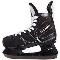 Коньки хоккейные Zelart Z-0887. Размеры 41