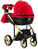 Детская универсальная коляска 2 в 1 Adamex Chantal C7-A, фото 4