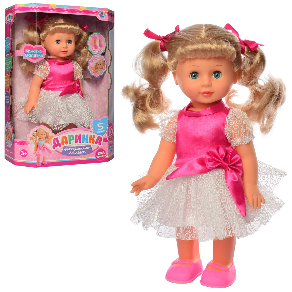 Кукла Даринка Limo Toy M 4161 UA мягконабивная музыкальная