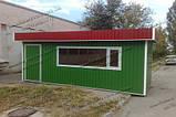 Садовый домик для Вашей дачи, фото 5