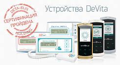 DeVita аппараты и диагностики биорезонансной терапии