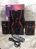 Акустическая система Sky Audio SA-4806BT, Bluetooth