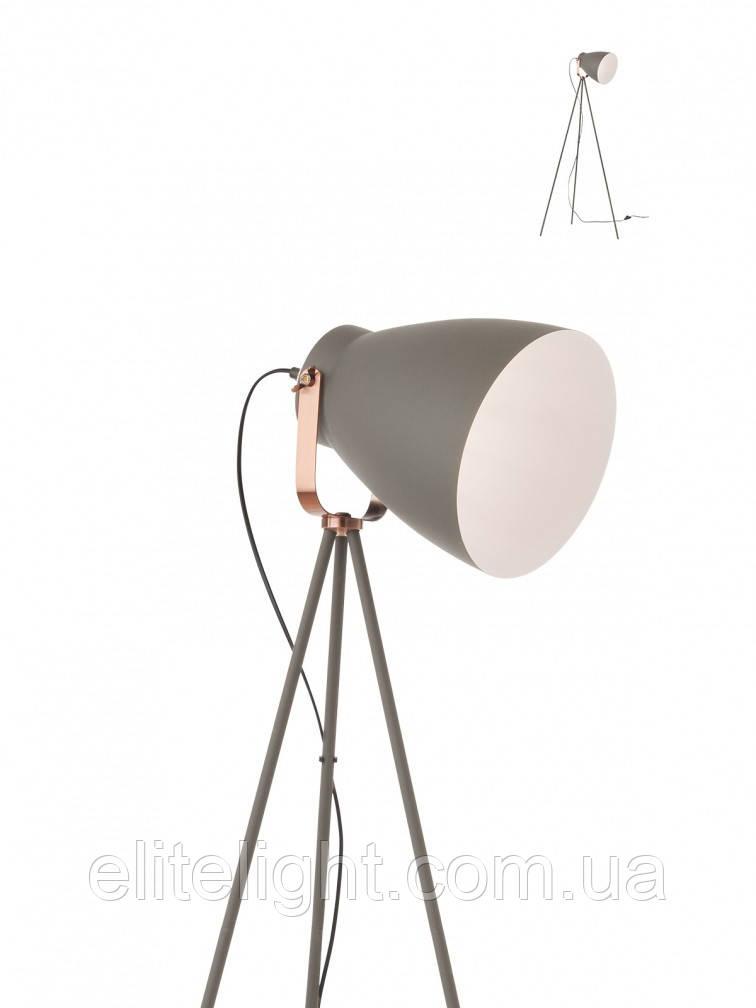 ARNE LAMP 1X42W E27 SAND GREY