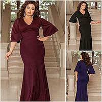 Р 42-58 Ошатне довге плаття Рибка Батал 20733-1, фото 1