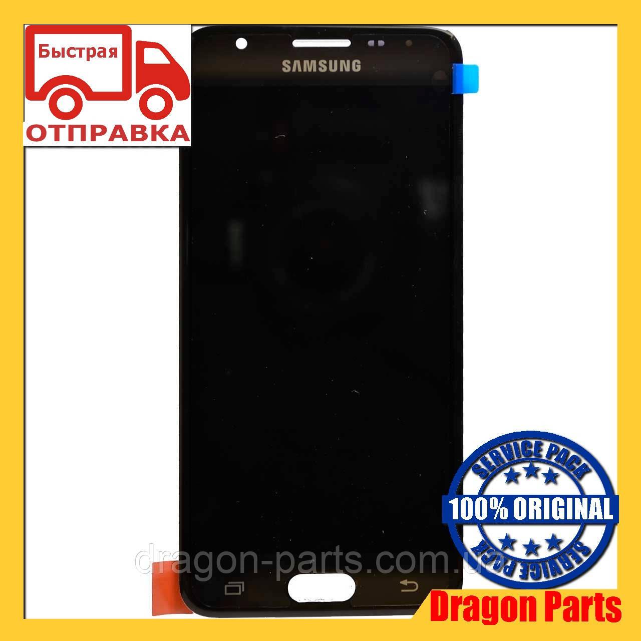 Дисплей Samsung G570 Galaxy J5 prime с сенсором Черный Black оригинал , GH96-10325A