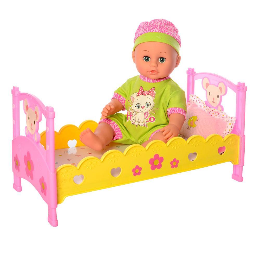 Куколка ребенок 8150-51 с кроваткой