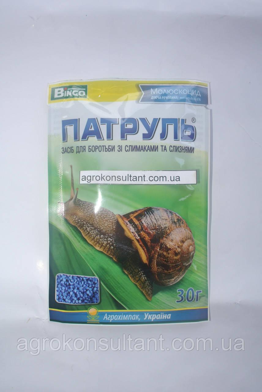 Захист від слимаків Патруль, 30 г - засіб від слимаків та равликів, моллюскоцид