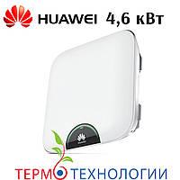 Солнечны инвертор гибридный Huawei 4,6 кВт