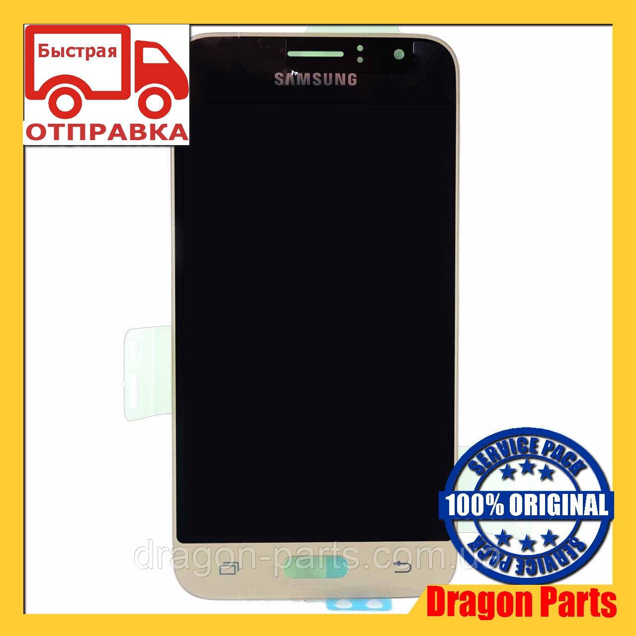 Дисплей Samsung J120 Galaxy J1 с сенсором Золотой Gold оригинал , GH97-18224B