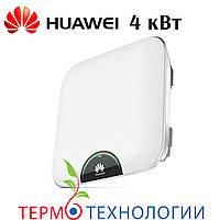 Солнечны инвертор гибридный Huawei 4 кВт