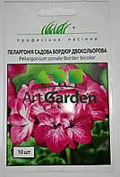 Пеларгония садовая бордюр двухцветная 10шт