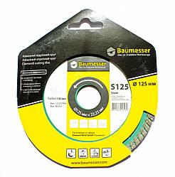 Алмазный диск Baumesser Turbo 125 мм (гранит, железобетон, твердый песчаник, огнеупорный кирпич)
