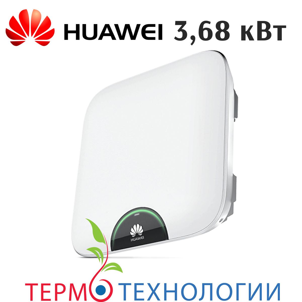 Солнечны инвертор гибридный Huawei 3,68 кВт